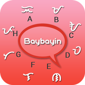 Baybayin Keyboard 4 0 APK Download - Android Productivity Apps