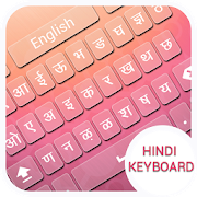 Hindi Keyboard 10.0