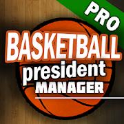 Basketball President Manager PRO 🏀 12.1.7
