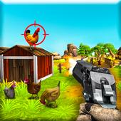 Farm Chicken Shooting 1.0