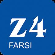 Z4 Farsi 4.0
