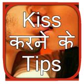 Kissing Tips in Hindi 1.0