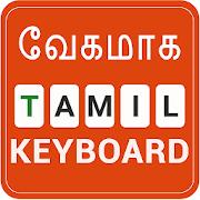 Swarachakra Tamil Keyboard 2 01 APK Download - Android