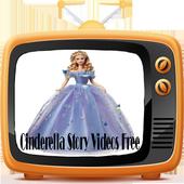 Cinderella Story Videos Free 2.0