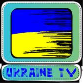 Ukraine TV UHD 1.0