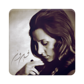 Fayrouz Lovers MusicDevelopers Anytime LLC.Music & Audio
