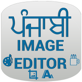 Punjabi Image Editor -  Troll Meme Text Creator 4.82