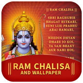 Shri Ram Vanvaas Adventure 1.0