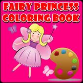 Fairy Princess Coloring Book 1.0