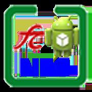 9-FMC12Pro NFC 1.8
