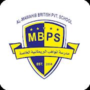 Al Mawahib school 1.3.11