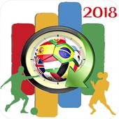 FIFA World Cup Tools: Live 2.0
