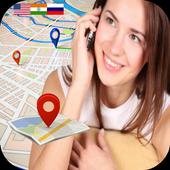 Tracker Mobile Location 2.0