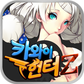 com.fingertips.bhxy.kr icon