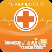 Paknampo Care 0.5.1