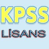KPSS Çıkmış Soruları 1.3