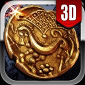 Coin Toss 3D Flip Free 1