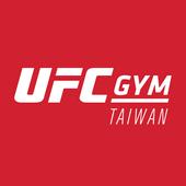 UFC GYM Taiwan 4.2.2