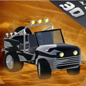 Desert Car Drive 1.5