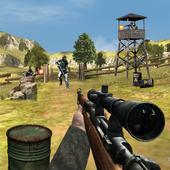 Sniper Shooter Defense 1.7