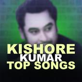 Kishore Kumar Songs 1.0.4