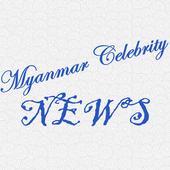 Myanmar sexy Celebrity NEWS 4.0