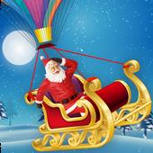 Flying Santa Sleigh 1.1