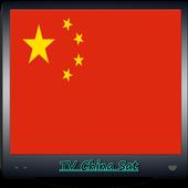 TV China Sat Info 1.0