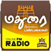 Madurai FM Radio Station Online Madurai Tamil Song 3.1
