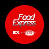 Food Express Gelterkinden 1.1