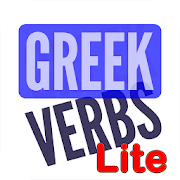 Greek Mythology com 1 0 0 APK Download - Android Education Games