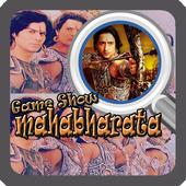Mahabharata Show Game 1.0