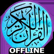 Mp3 Al-Quran 30 Juz Offline 1.1