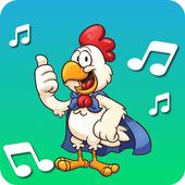 Chicken Scream Up 1.0