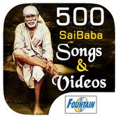500 Top Sai Baba Songs & Videos 1.0.0.18
