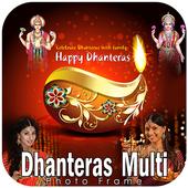 Dhanteras Multi Photo Frames 1.0