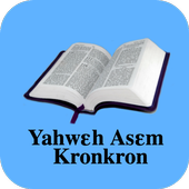 Yahweh Asem 1.0