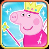 Cool adventure of pig: Slasher 1.05