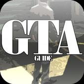 Free GTA Cheat 1.0