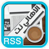 Alahale net RSS News Yemen 1.0.0