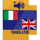Italian English Translator 1.0
