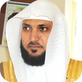 com.freeandro.quran.maiqly
