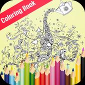 Secret Garden Coloring Book 2.0
