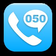 ServersMan 050〜携帯通話料をオトクに! 1.1.2