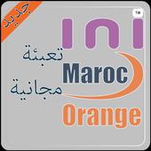 free recharge : تعبئة فابور 2.0