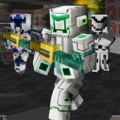 Cube Wars: Clone Commando C18b