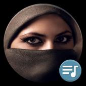 Arabic Ringtones 3.2