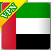 Pro Vpn Emarat Arabic UEA 1.0