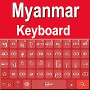 Friends Myanmar Keyboard 2018 1.0