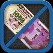 Exchange 500/1000 Notes Online 1.3